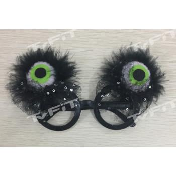 Brýle s očima