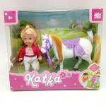 Panenka Katka s koněm