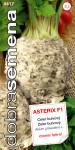 Dobrá semena Celer bulvový - Asterix F1 50s