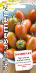 Dobrá semena Rajče tyčkové - Shimmer F1 10s