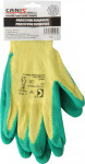 Rukavice polomáčené pletené s eurozávěsem - Roxy vel. 10 - 1 pár