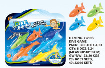 Potápěcí ryby žralok