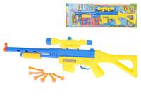 Puška na přísavky 56,5 cm + náboje