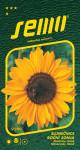 Semo Slunečnice roční - Sonja 15s