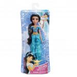 Disney Princess Princezna Mulan/ Merida/ Pocahotas/ Jasmin - mix variant či barev