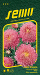 Semo Astra čínská - Super princess růžová vysoká 0,5g