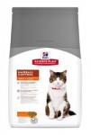 Hill's Feline Dry Hairball Contr. Kuře 1,5kg