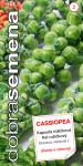 Dobrá semena Kapusta růžičková - Cassiopea 0,7g