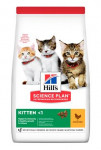Hill's Fel. Dry Kitten Chicken 300g