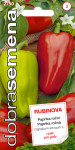 Dobrá semena Paprika zeleninová - Rubinova, pole 0,5g