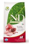 N&D Grain Free Dog Puppy S/M Chicken & Pomergranate 2,5 kg