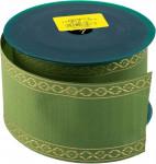 Stuha Smuteční textilní - 6 cm x 9,14 m olivová