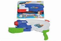 Vodní pistole Blaster - mix variant či barev