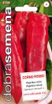 Dobrá semena Paprika zeleninová - Corno Rosso 30s