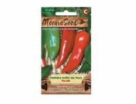 Osivo Paprika zeleninová raná PARADE, na pole, typ Kapie