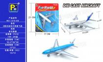 Kovové letadlo - mix variant či barev