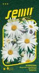 Semo Kopretina bílá - Shasta Daisy 0,8g