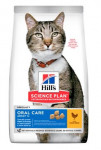 Hill's Fel. Dry Adult Oral Care Chicken 1,5kg