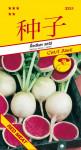 Semo Ředkev - Red Meat bíločervená 3,5g - série Asie