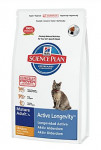 Hill's Science Plan Feline  MA7+ 2 kg