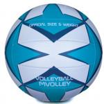 Spokey MVOLLEY Volejbalový míč světle modrý rozm. 5
