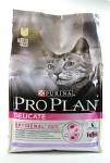 PRO PLAN Cat Delicate Turkey 3 kg