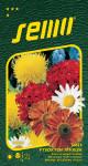 Semo Směs květin - vysokých trvalek 0,5g